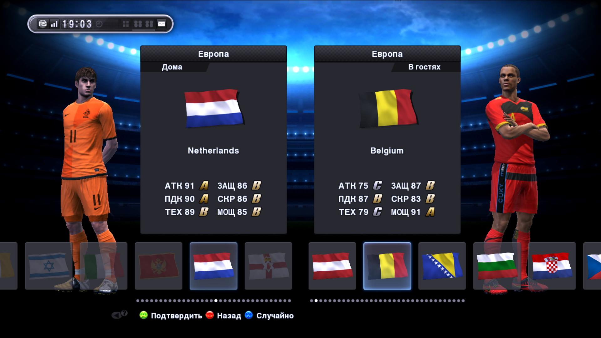 Download PES 2014 Patch PES 2014 Demo PES 2013 Patch PES 2012 Patchs